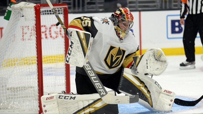Vegas Golden Knights Solid NHL Bet To Win Western Conference