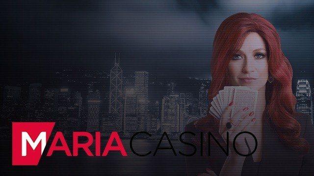 Nya Maria är utan tvekan en av Sveriges bästa casinosajter